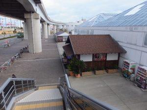 神戸どうぶつ王国の入口