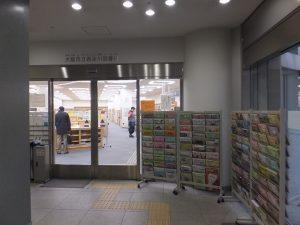 地下1階の図書館出入り口