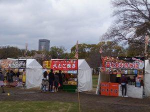 大阪城公園とグルメ