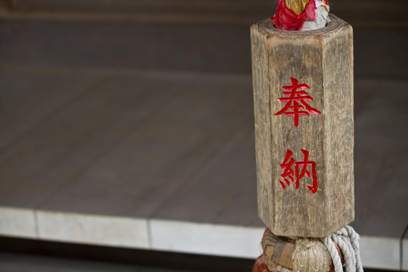 かぐはし神社で初詣