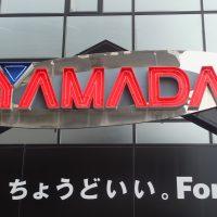 ヤマダ電機淀川加島店の営業時間