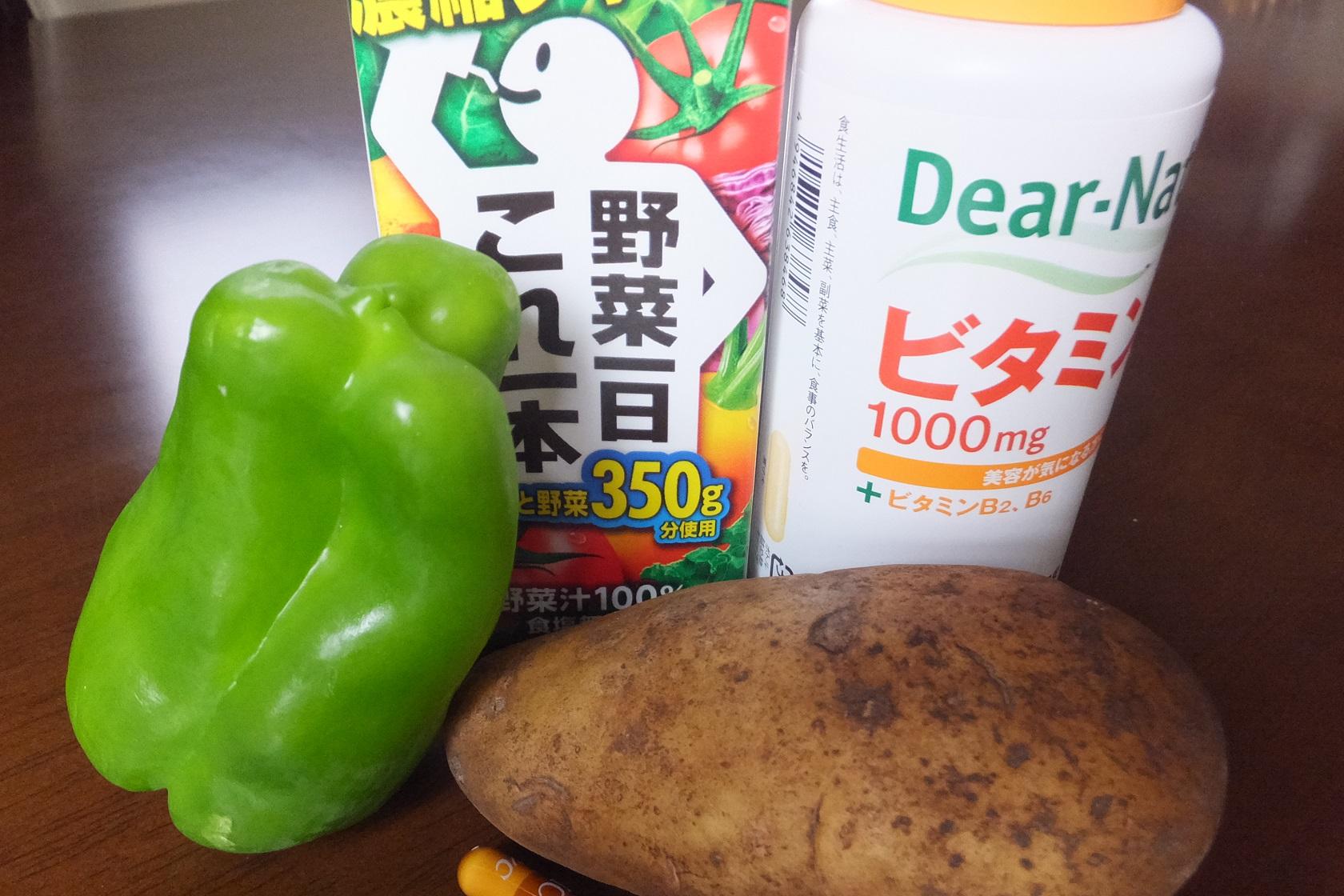 野菜嫌いの子供に野菜ジュース