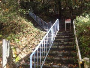 コース上の階段