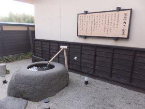 寝屋川の天然温泉